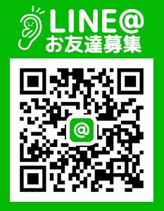 福耳のLINE@